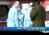خطرناکترین عامل انتقال ویروس کرونا در فصل سرما + فیلم
