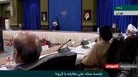 انتقاد روحانی از جشن رائفیپور در مشهد! + فیلم
