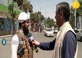 طالبان با معادن غنی افغانستان چه خواهند کرد؟