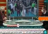 خطر حذف، بیخ گوش وزنه برداری ایران