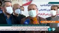 شناسایی ۸۵۰ بیمار جدید کرونایی در تهران+ فیلم