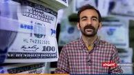 بازارساز بر نرخ دلار مسلط شد/ فیلم