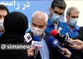 چهره جدید محصول ایران خودرو را ببینید + عکس