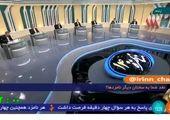 تعیین ۴۰۰ شعبه اخذ رای سیار در تهران