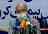 افزایش پذیرش بیماران کرونایی در بیمارستان های تهران