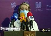 جزئیاتی از تولید واکسن مشترک ایران و کوبا