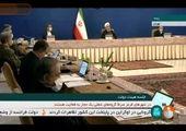 واکنش روحانی به وعده های بی عمل اروپا + فیلم