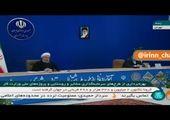 اظهارات روحانی بعد از آغاز واکسیناسیون