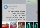مدارس این استان تا اطلاع ثانوی تعطیل شد