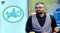 طعنه سنگین مجری تلویزیونی به استقلال