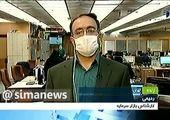سهامداران ایران خودرو بخوانند