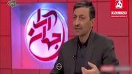 پرویز فتاح کاندید انتخابات ۱۴۰۰ می شود؟