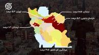 اجاره بهای کدم استان ها از تهران بیشتر است؟ + فیلم