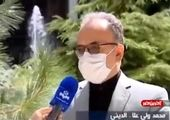 تفاوت وضعیت اقتصادی قبل و بعد از رزم حسینی + فیلم