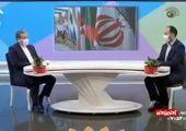 فوری / خبر مهم درباره آزادسازی پول های ایران