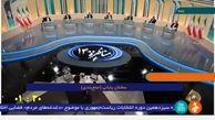 مهرعلیزاده: قرار بود جمهوریت جمهوری اسلامی حفظ شود