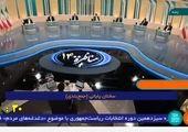 روحانی: چرا نظر واقعی خود را به مردم نمی گویید؟ + فیلم