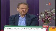 توصیه های دکتر مردانی در مورد ویروس انگلیسی شناسایی شده در ایران/ فیلم