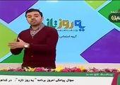 فارسی حرف زدن مجری عربستانی جنجالی شد ! + فیلم
