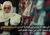 شهادت سه مرزبان ایرانی در آذربایجان غربی