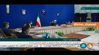 اظهارات جدید روحانی درباره برجام + فیلم