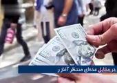 دلار ۸۰۰ تومانی در سریال ایرانی+فیلم