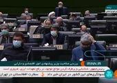 فرود اضطراری هواپیمای افغانستان در ارومیه + جزییات