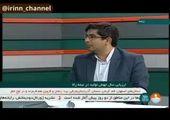 احضار رئیس بورس به مجلس + فیلم