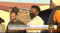 تفاوت بازگشایی مدارس در کشورهای جهان + فیلم