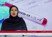 آزمایش کرونا در فرودگاه بغداد و نجف لغو شد
