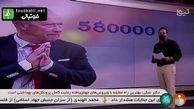 ۱۰ میلیون دلار بدهی برای ۳ سرمربی خارجی!