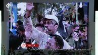 مراسمی که اشک رییس جمهور را درآورد + فیلم