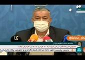 دستگیری یک مقام ارشد اقتصادی در کرمان