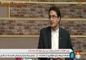 واکنش گمرک البرز به ترخیص جنجالی