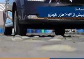 رد پای دلالان در بازار روغن موتور!