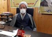 قاچاق خاک در میدان ونک تهران؟ + فیلم