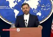 جزئیاتی جدید از حادثه تروریستی نطنز