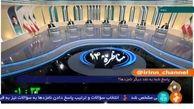 مهرعلیزاده: رفتار وزارت بهداشت مافیایی است + فیلم