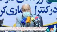 فاجعه در تهران؛ امروز چند نفر بستری شدند؟ + فیلم