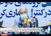 کرونا امروز جان ۱۰۰ تهرانی را گرفت