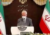 چرا روحانی به مجلس نرفت؟