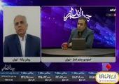 اعزام رایزن بازرگانی توسط سازمان توسعه تجارت ایران