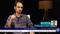 بورس تهران به کدام سمت می رود؟ + فیلم