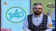 رونمایی از آخرین شاهکار عجیب مدیران استقلال! / فیلم