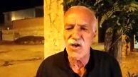 ضربه و شتم کارگر ۷۰ ساله توسط شهردار! / فیلم