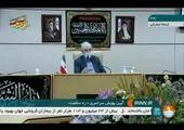 آخرین آمار کرونا در ایران (۹۹/۰۷/۰۱)