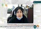 نتایج آزمون استخدامی وزارت بهداشت اعلام شد + لینک