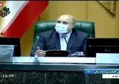 قالیباف: از بودجه ۱۴۰۰ راضی نیستیم
