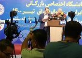 تصاویر/ نمایشگاه متالورژی تبریز افتتاح شد
