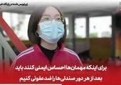 افشاگری پزشک بیمارستان ووهان درباره شیوع کرونا